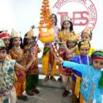 Celebrate Janmashtami 11