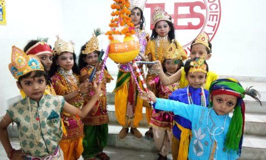 Celebrate Janmashtami 16